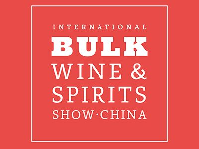 Photo for: International Bulk Wine & Spirits Show- Shanghai 2019