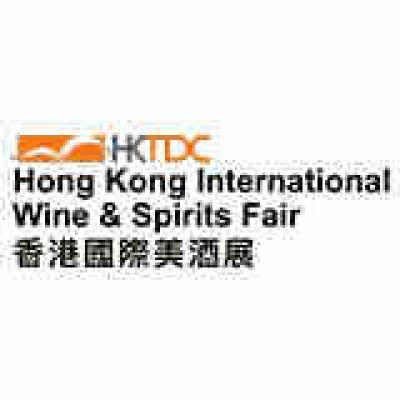 Photo for: Hong Kong International Wine & Spirits Fair